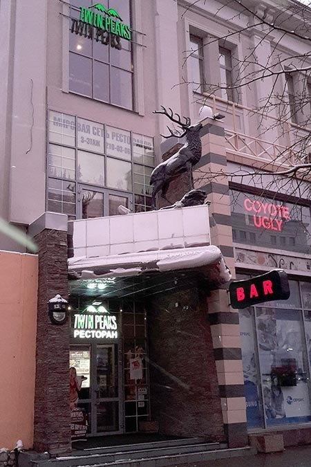 рекламные конструкции в Казани