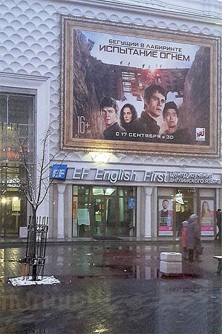 уличные рекламные конструкции в Казани