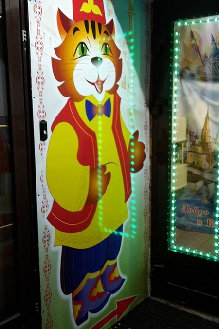 вывеска на улицах Казани