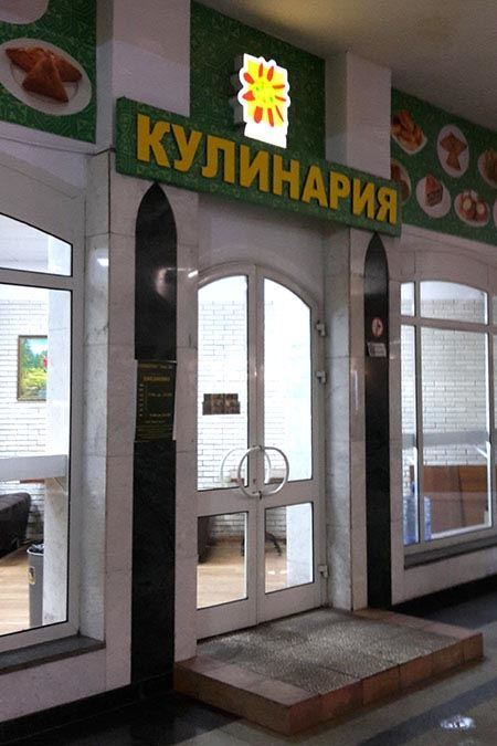 интерьерная вывеска в Казани