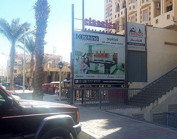 наружная реклама в Египте