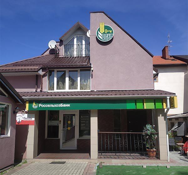 наружная реклама в Зеленоградске