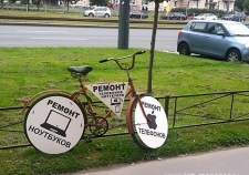 velosiped_reklama_1