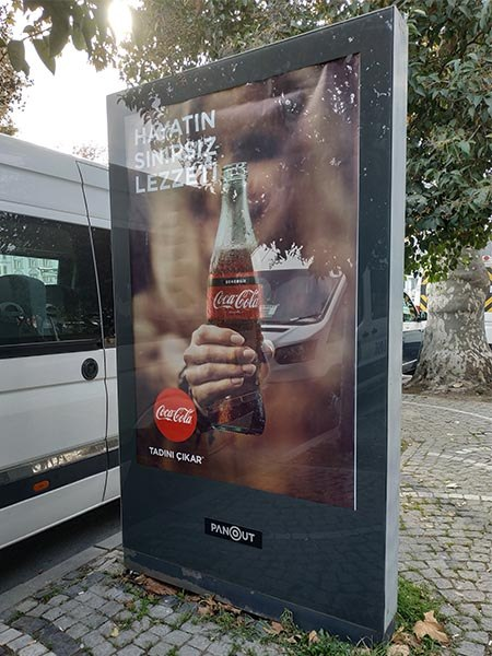 наружная реклама в Стамбуле
